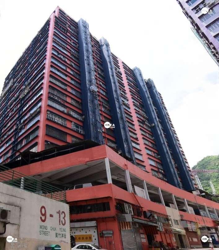 火炭|工商舖|華聯工業中心|黃竹洋街 15-21號