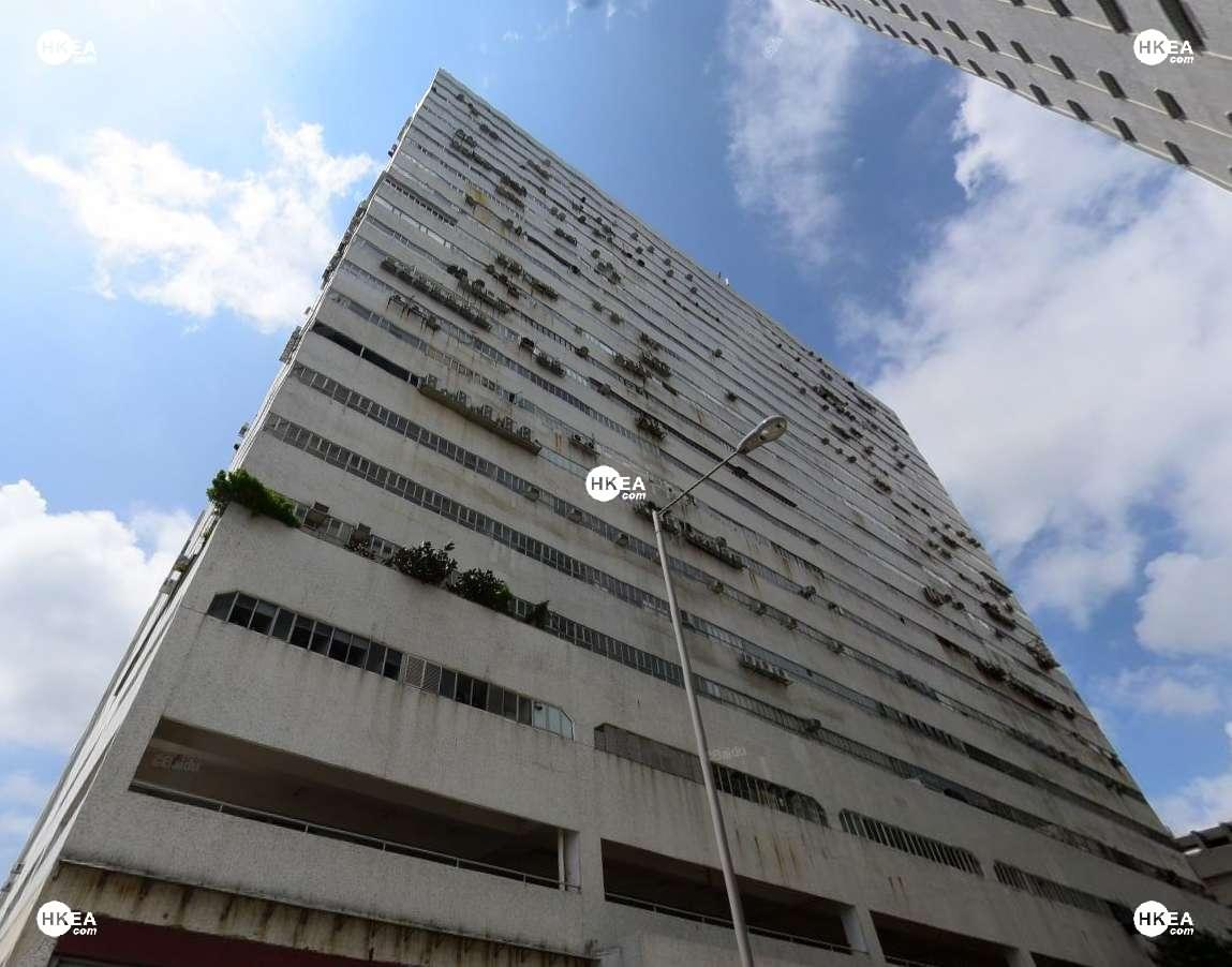 鴨脷洲|工商舖|港灣工貿中心|利興街 10號