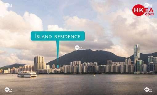 西灣河|住宅|ISLAND RESIDENCE|筲箕灣道 163號