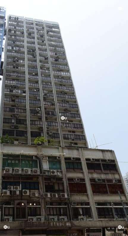 西灣河|工商舖|捷利商業大廈|筲箕灣道 30-36號