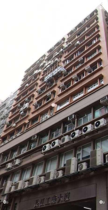 長沙灣|工商舖|長江工廠大廈|長義街 6號