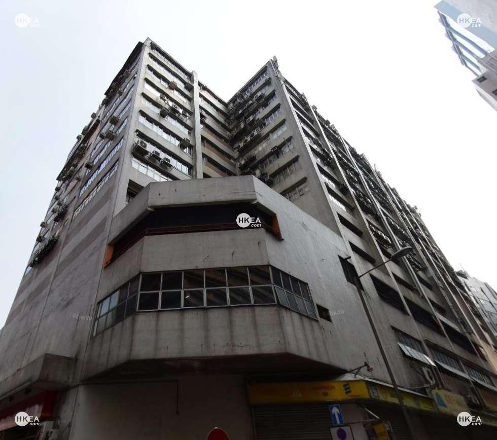 長沙灣|工商舖|好運工業中心|荔枝角道 808號