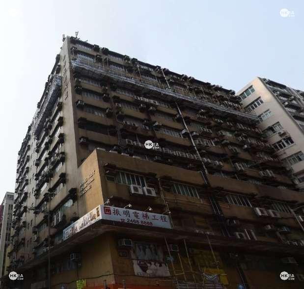 長沙灣|工商舖|榮吉工業大廈|青山道 608號