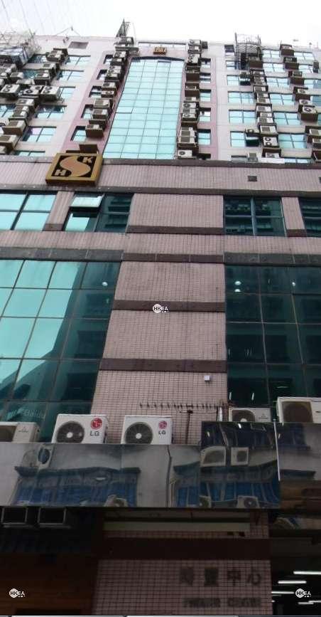 長沙灣|工商舖|時豐中心|長順街 20號