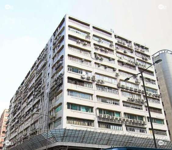 長沙灣 工商舖 香港工業中心 青山道 489-491號