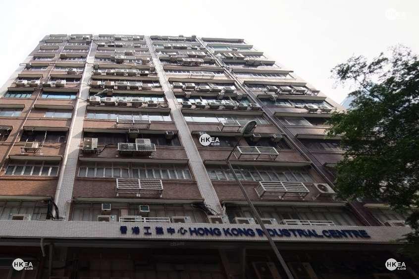 長沙灣|工商舖|香港工業中心|青山道 489-491號
