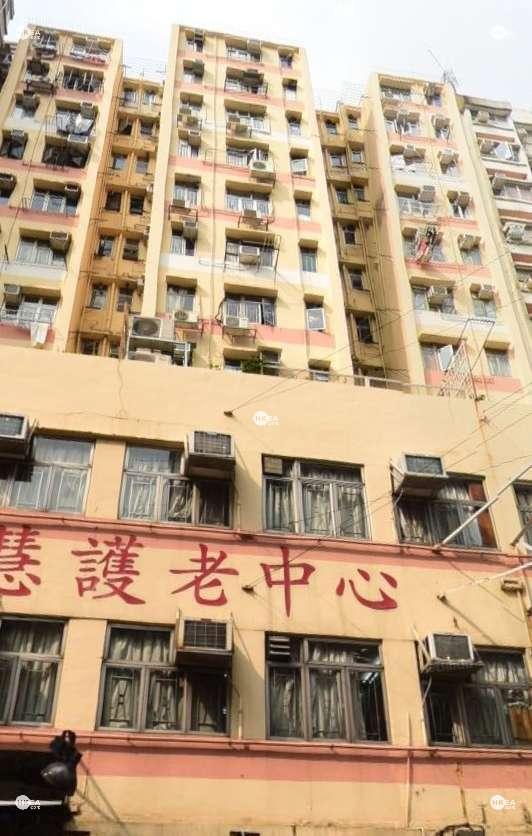 深水埗|住宅|新明閣|青山道 84-90號