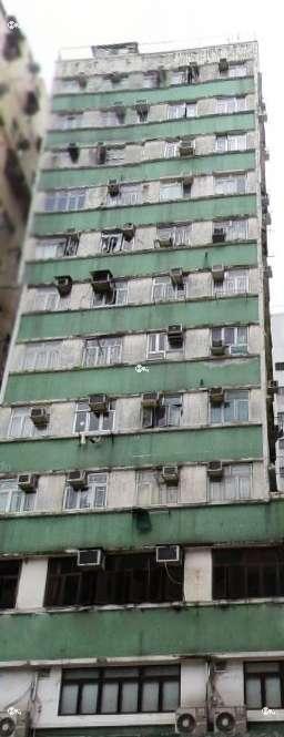 深水埗|住宅|正嘉大樓|荔枝角道 299-303號