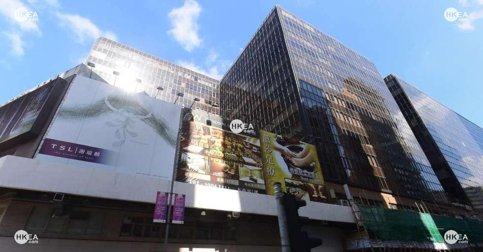 紅磡|工商舖|紅磡商業中心|馬頭圍道