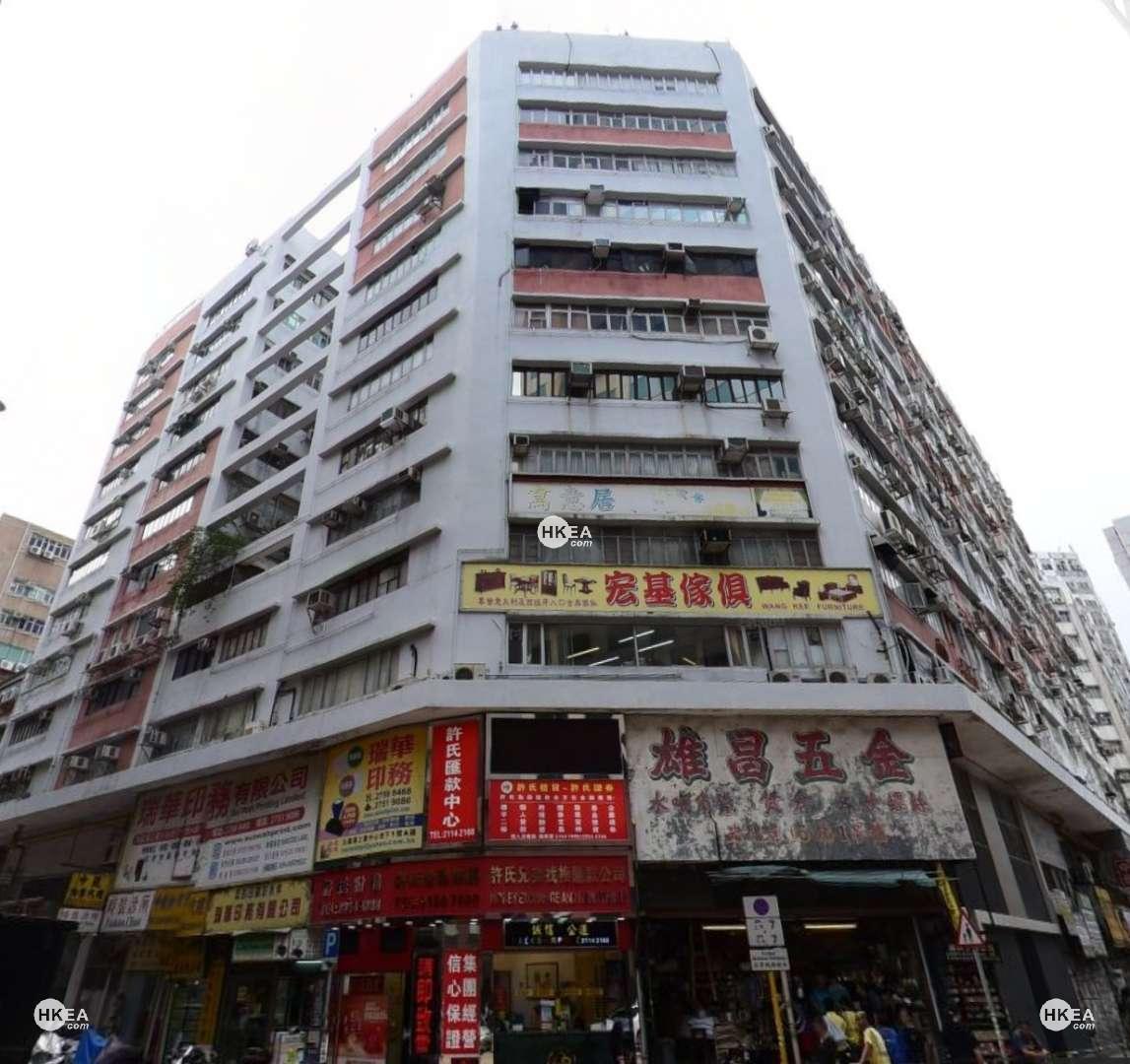 九龍灣 工商舖 九龍灣工業中心 宏開道 15號