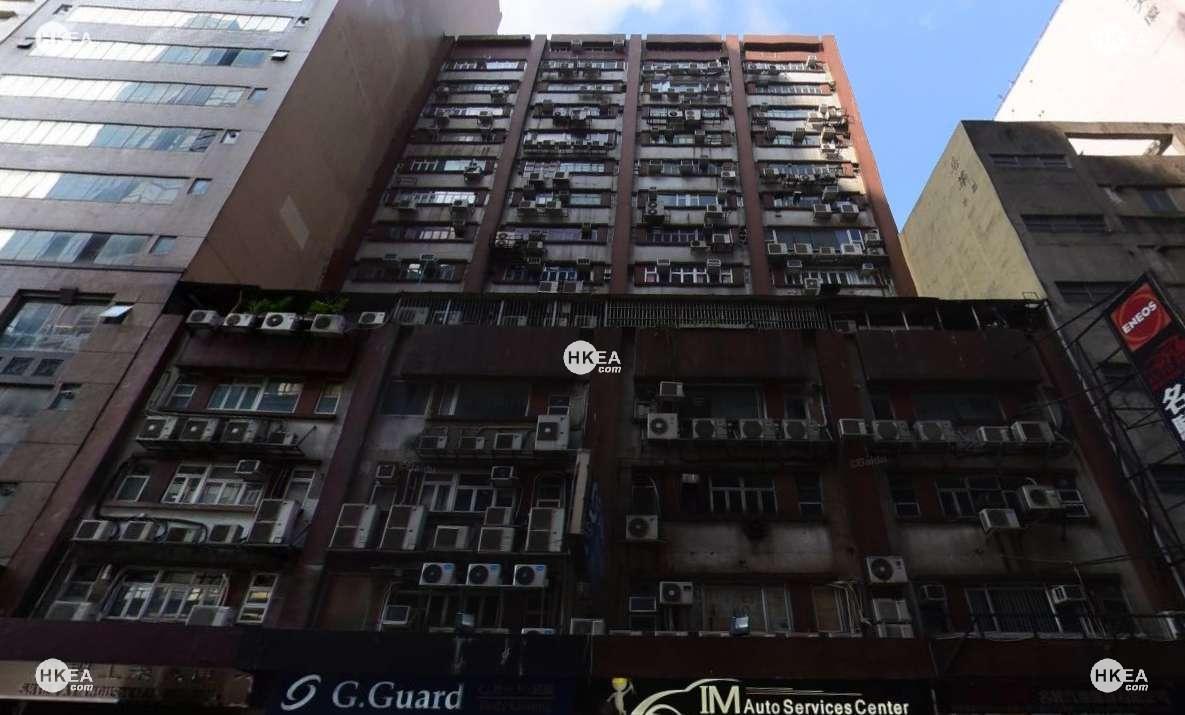 觀塘|工商舖|兆發工業大廈|偉業街 139-141號
