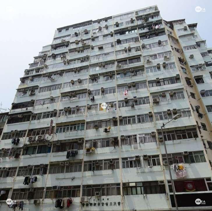 太子 住宅 寶興大樓 界限街 12號