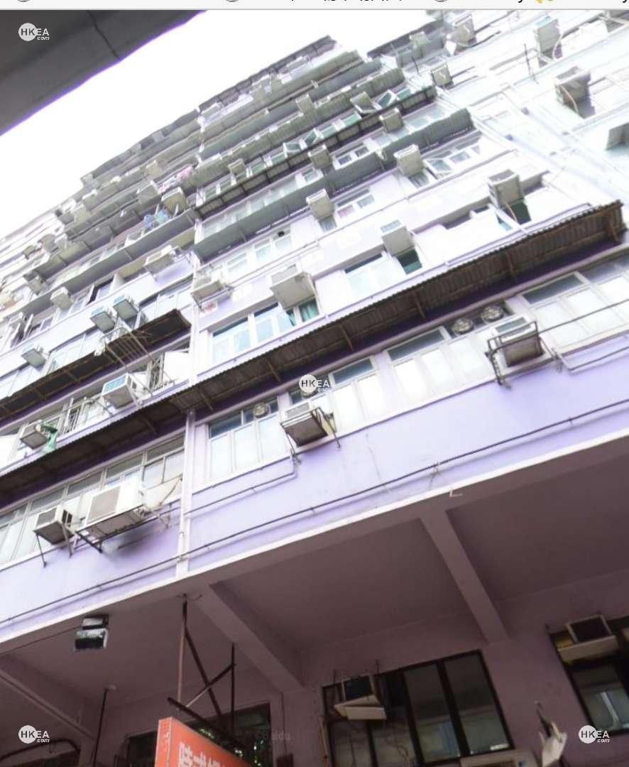 旺角|住宅|榮梅大樓|洗衣街 147-149A號