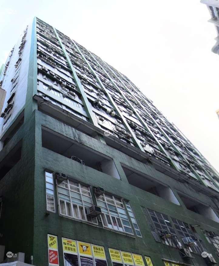 葵涌|工商舖|和豐工業中心|打磚坪街 68號