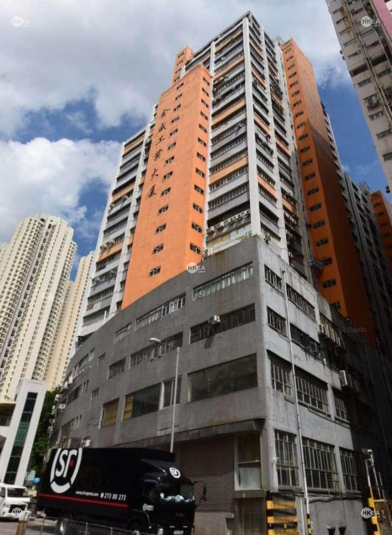 葵涌|工商舖|金威工業大廈|和宜合道 167-175號