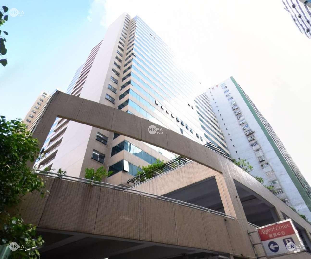 葵涌|工商舖|麗晶中心|和宜合道 63-73號