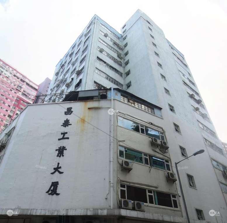 荃灣|工商舖|昌泰工業大廈|灰窰角街 50-56號