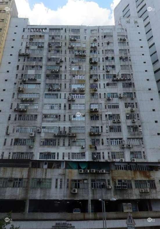荃灣|工商舖|德豐工業中心|德士古道 168號