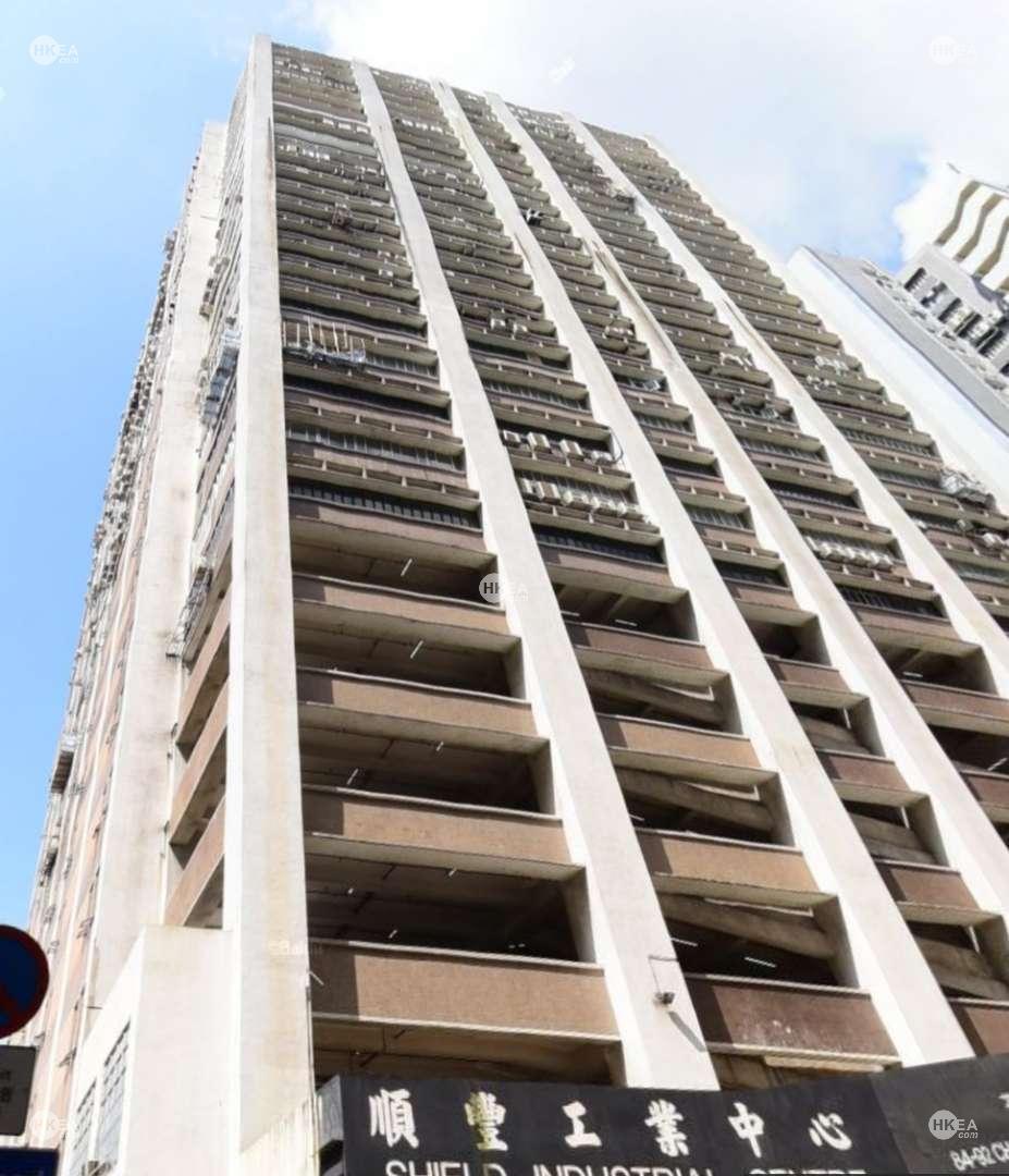 荃灣 工商舖 順豐工業中心 柴灣角街 84-92號